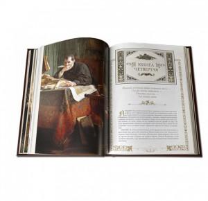"""Фото в книге для подарка """"О военном искусстве"""" Никколо Макиавелли"""