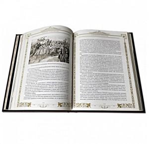 """""""О военном искусстве"""" Никколо Макиавелли подарочная кожаная книга"""