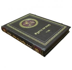"""Книга в коже """"Охота по перу"""""""