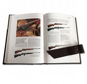 Разворот с иллюстрациями подарочной книги Охотничьи винтовки и дробовые ружья