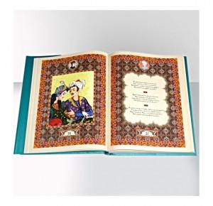 """""""Омар Хайям"""" (с фарфоровым штофом). Подарочный набор - фото книги"""