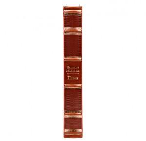 """Корешок подарочной книги """"Павел. Великие имена"""""""