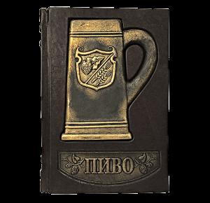 Пиво. Иллюстрированная энциклопедия подарочное издание
