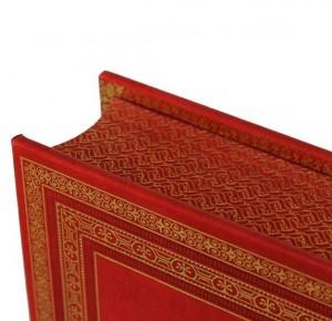 "Обрез книги ""Подарок молодым хозяйкам"""