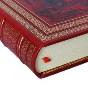 """Торшонированный обрез книги """"Подарок молодым хозяйкам"""""""