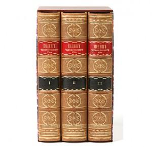 """Дорогие книги в кожаном переплете """"Подвиги человеческого ума"""""""