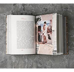 """Фото 4 подарочного издания """"Политика мудрого"""" В 3-х томах"""