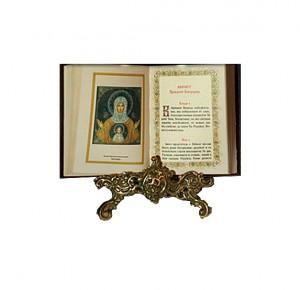 Разворот православного молитвослова в кожаном переплете