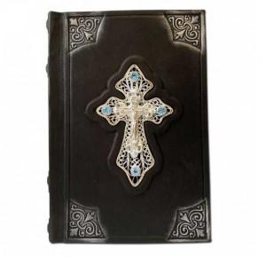 Подарочное издание Молитвослова с филигранью - фото 1