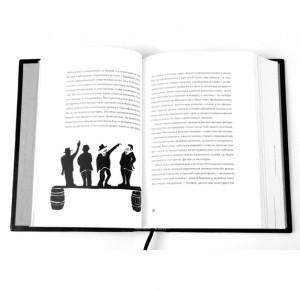 """Разворот подарочной книги """"Простаки за границей, или Путь новых паломников"""" Марк Твен"""