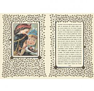 """Разворот подарочного издания """"Путешествие доктора Гулливера в страну лилипутов и к великанам"""" с иллюстрацией. Фото 1"""