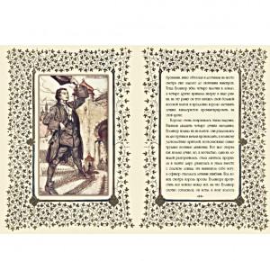 """Разворот подарочного издания """"Путешествие доктора Гулливера в страну лилипутов и к великанам"""" с иллюстрацией. Фото 8"""