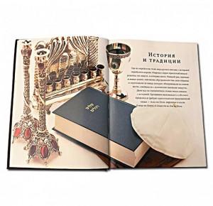 """""""Рецепты моей еврейской бабушки"""" подарочная книга фото 3"""