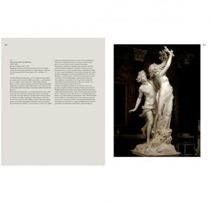 """Иллюстрации к книге в подарок """"Рим. Галерея Боргезе"""""""