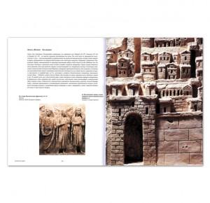 """""""Рим"""" подарочная книга в развороте с иллюстрацией"""