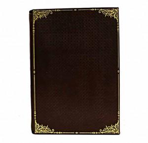 Подарочная книга Роскошь зрелого возраста - фото 2
