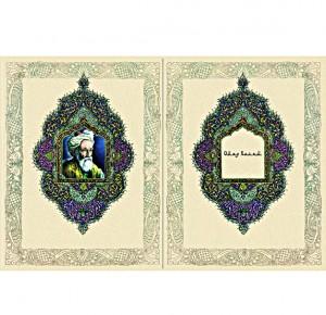 Разворот с иллюстрациями подарочной книги Рубаи. Фото 1