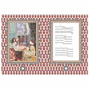 "Подарочная книга ""Омар Хайям. Рубайят"" - фото 6"