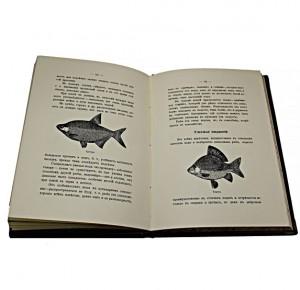 """""""Руководство к ужению рыбы"""" подарочная книга - разворот с фото 3"""