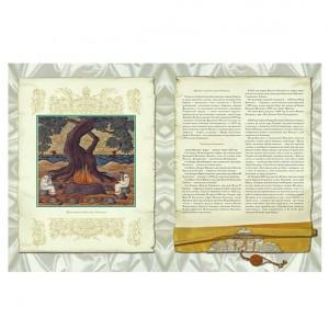 Иллюстрации к подарочной книге в кожаном переплете Русская охота. Фото 2