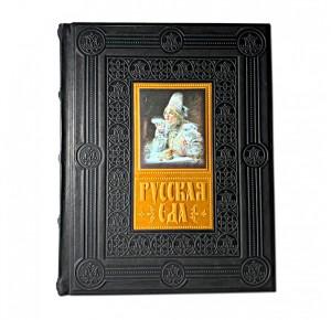 Подарочная книга Русская еда