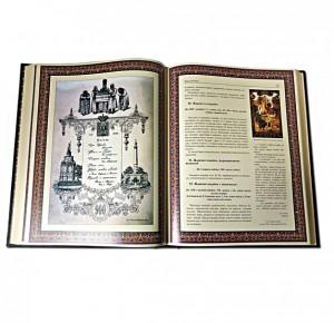 Подарочная книга Русская еда - фото 3