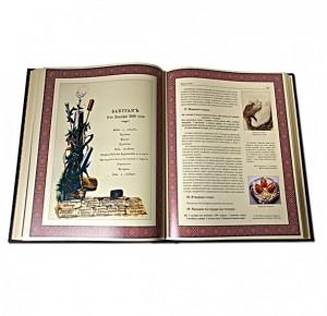 Подарочная книга Русская еда - фото 5