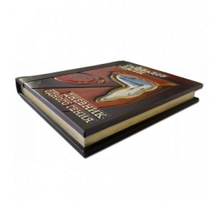 """Подарочное издание книги """"Дневник одного гения"""" Сальвадор Дали - фото 2"""