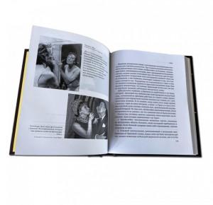 """Подарочное издание книги """"Дневник одного гения"""" Сальвадор Дали - фото 4"""