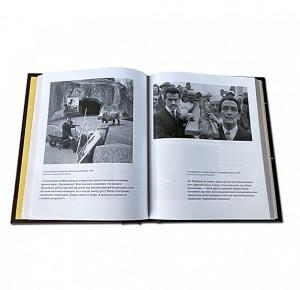 """Подарочное издание книги """"Дневник одного гения"""" Сальвадор Дали - фото 6"""