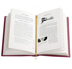 Иллюстрации к эксклюзивной книге Всеобщая история, обработанная «Сатириконом»