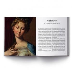 """Подарочное издание книги """"Шедевры маньеризма. Музеи Италии"""" - фото 4"""