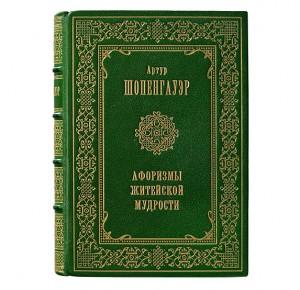 """Эксклюзивная книга """"Афоризмы житейской мудрости"""""""
