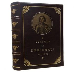 «Symbola et Emblemata» (Символы и эмблемата) репринтная книга