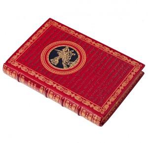 """Книга в подарок """"Слово о полку Игореве"""""""