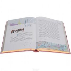 """Иллюстрации к книге в подарок """"Собор Парижской богоматери"""" фото 3"""