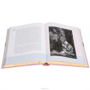 """Подарочное издание """"Собор Парижской богоматери"""" - иллюстрация. Фото 4"""
