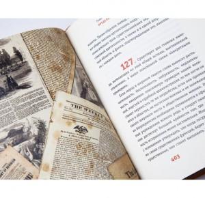 """Подарочное издание """"Справедливость"""" Герберт Спенсер"""