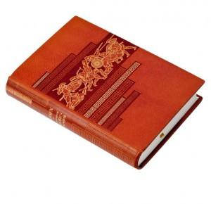 """Книга в кожаном переплете """"Сравнительные жизнеописания"""""""
