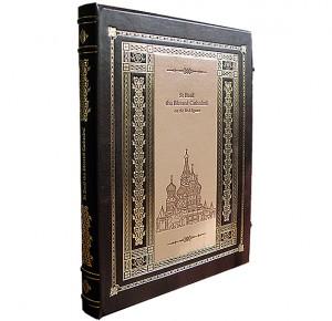 """Подарочная книга """"Покровский Собор"""" на английском языке"""