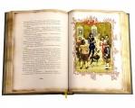 """Книга в подарок """"Белый отряд"""" - иллюстрации"""