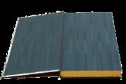 """Разворот книги в кожаном переплете """"Война русского народа с Наполеоном 1812 года"""""""