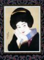 """Иллюстрация к книге в подарок """"Классическая японская поэзия"""" - фото 3"""