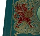"""Фото подарочной книги """"Детство, воспитание и лета юности Русских Императоров"""""""