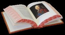 Фото книги в кожаном переплете Роман Императрицы. Екатерина II Императрица Всероссийская.