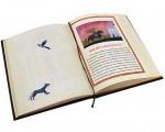 """Иллюстрации из книги в подарок """"Русские былины"""""""
