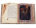 """Дорогие книги для мужчин - подарочное издание """"Трудно быть богом"""""""