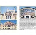 Подарочное издание книги Архитектура московского модерна - фото 8