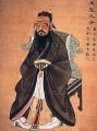 Конфуций | Купить подарочные издания книг автора