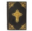 """""""Библия"""" в кожаном переплете с филигранью"""